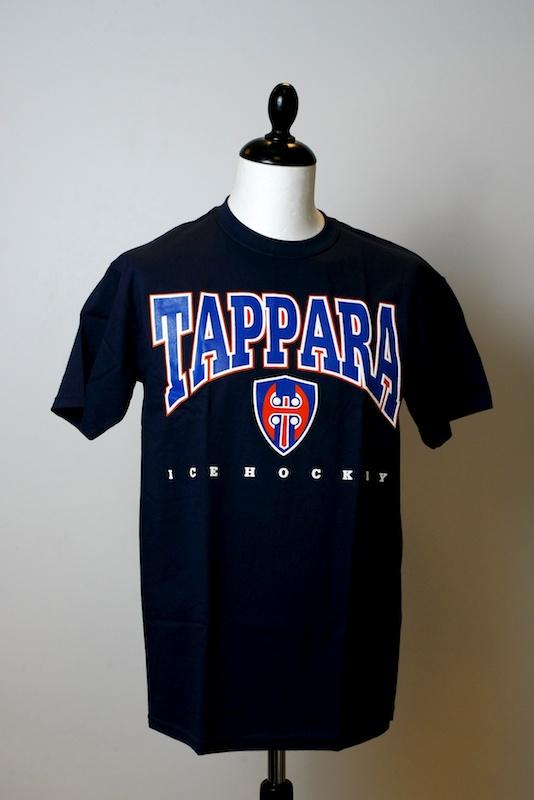 T-paita Classic *
